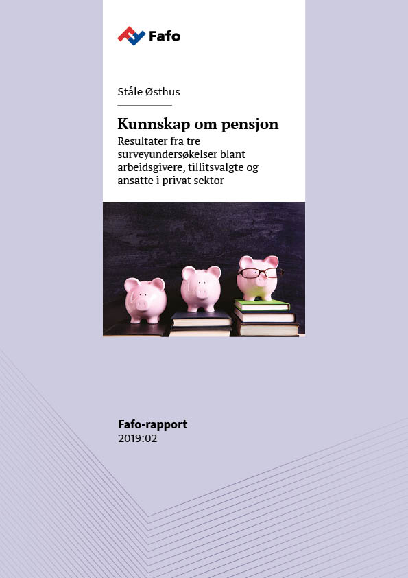 Pension: Many have no clue